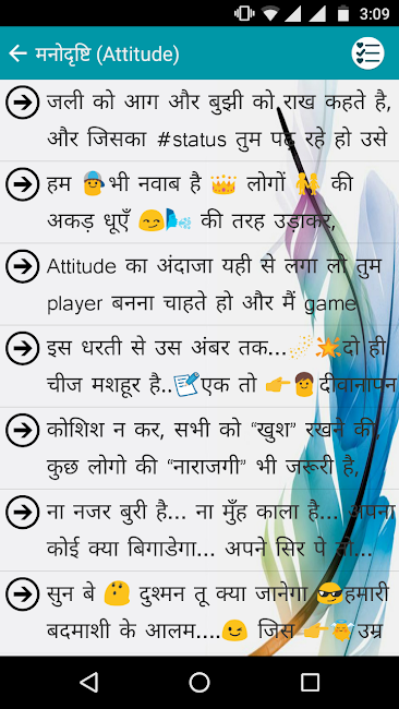#3. Best Hindi Status (Android)