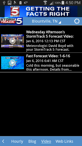 StormTrack 5 Screenshot