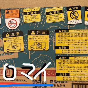 ムーヴキャンバス 2019のカスタム事例画像 Yosuke1987さんの2021年06月17日10:22の投稿