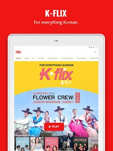 iflix - Movies, TV Series & News Screenshot