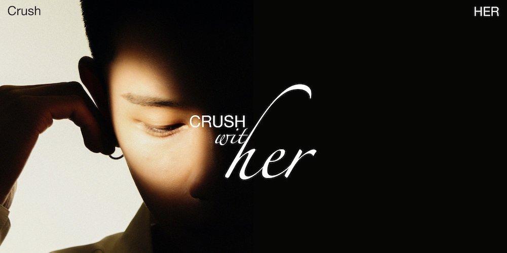 crush 1