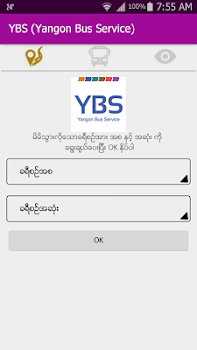 YBS(Yangon Bus Service)