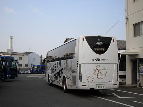両備ホールディングス「ドリームスリーパー東京大阪号」 両備バス門真車庫到着_02