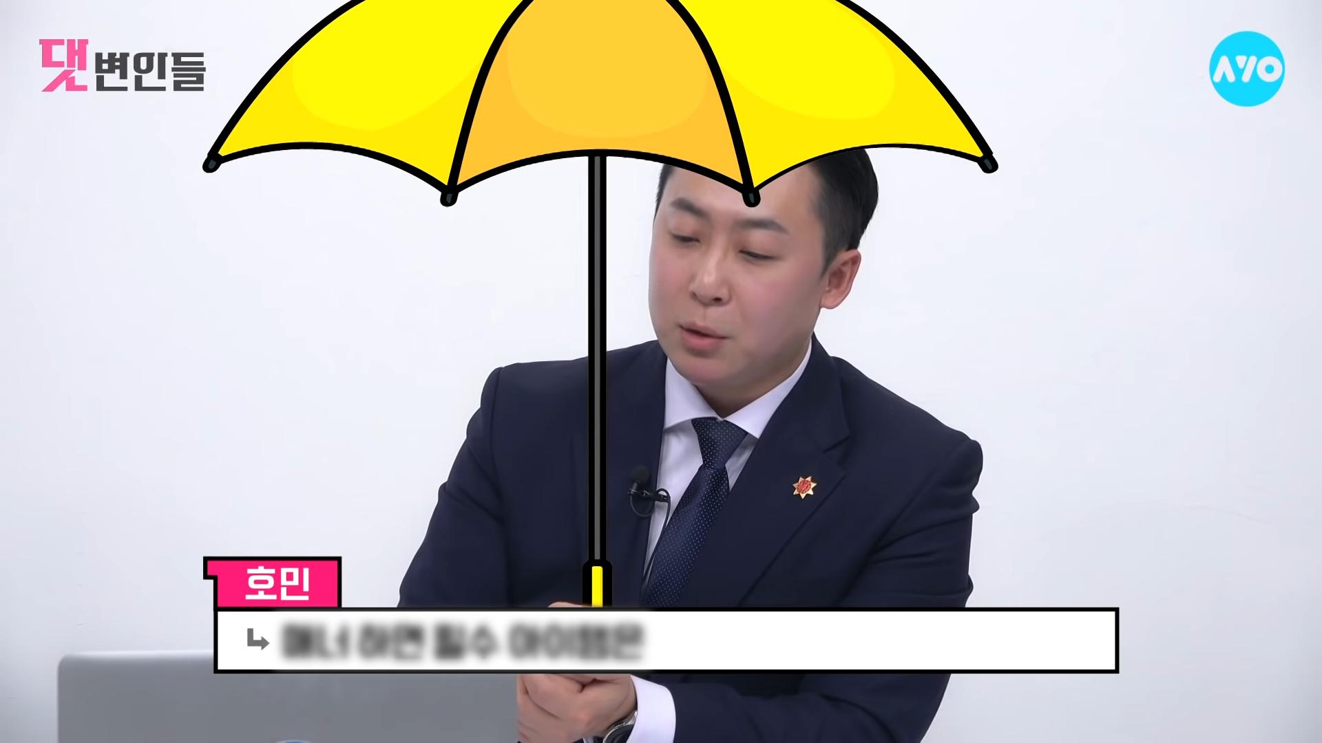 guardumbrellas_2