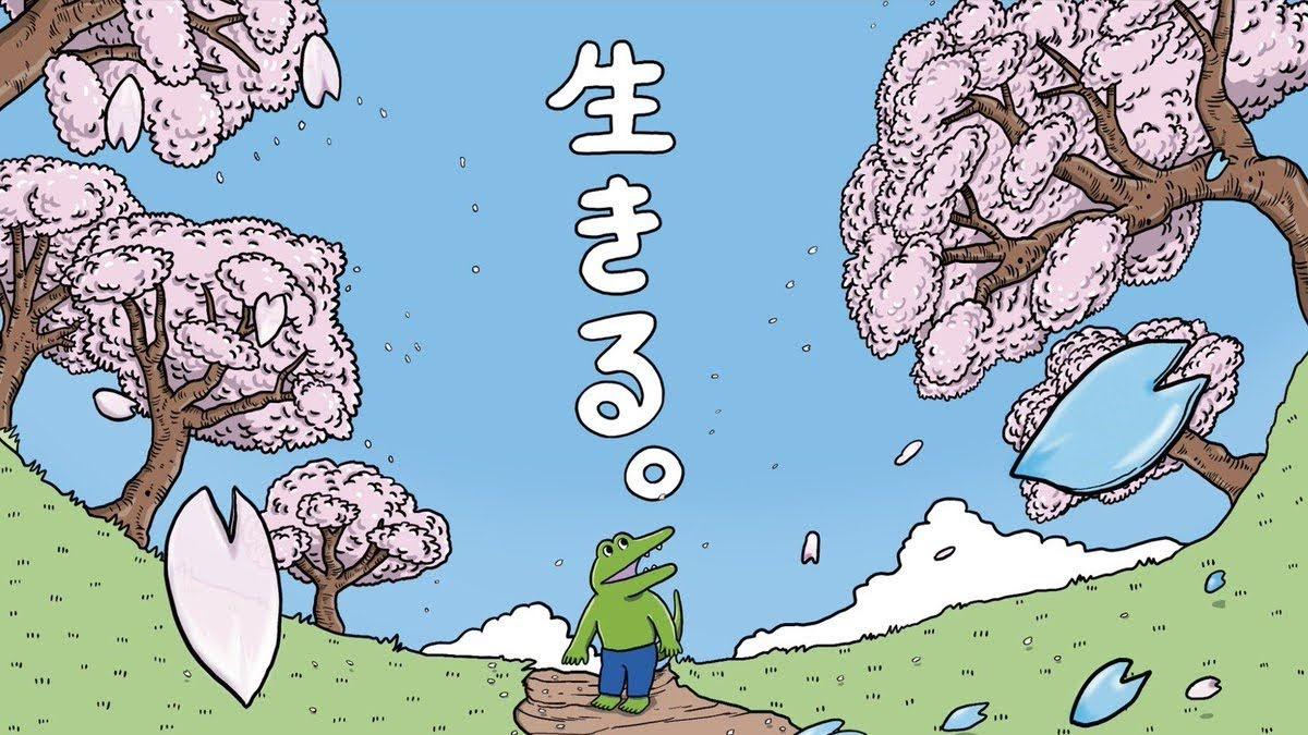 鱷魚 離世 推特哀鴻遍野 生物股長 特地為《 100天後就會死的鱷魚 》做主題曲