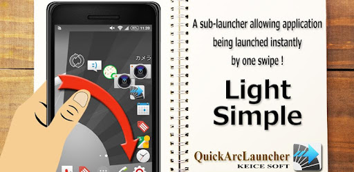 Smart Swipe (Sub) Launcher - Quick Arc Launcher app for Android screenshot