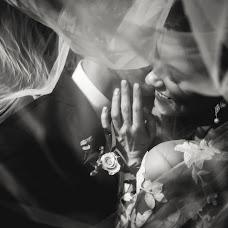 Wedding photographer Andrey Gali (agphotolt). Photo of 25.09.2018