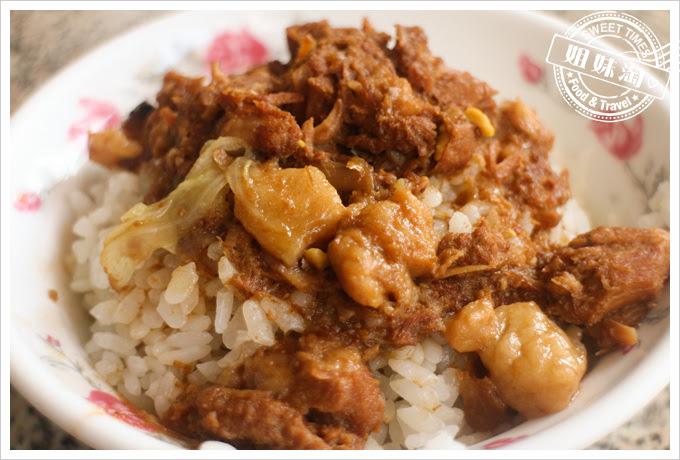 高雄錦田肉燥飯
