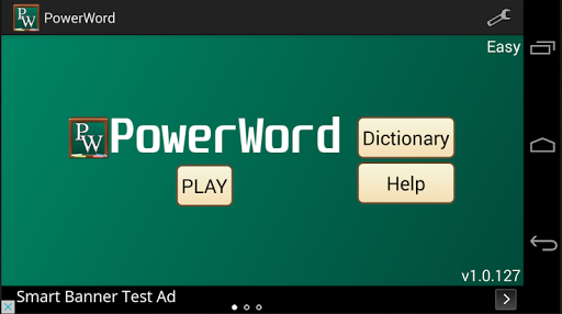 PowerWord - Improve your Vocab
