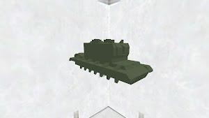 KV200