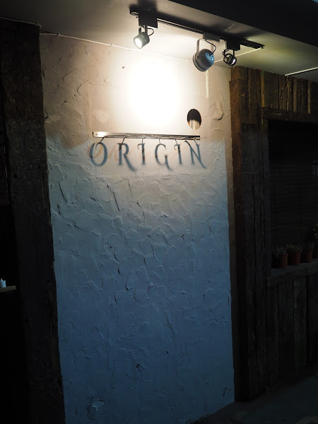 OriginBar 源 隱藏巷弄好去處