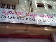 Diamond Beauty Salon photo 1