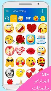 WhatSmiley – ابتسامات  وأشكال تعبيرية وملصقات 1