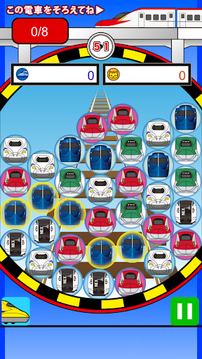 Trace a train puzzle to trace ss2
