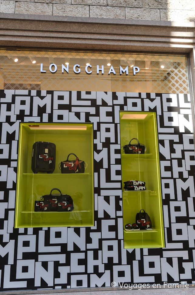 Milan Longchamp