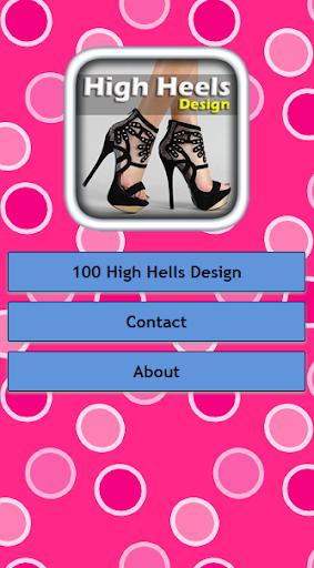 100ハイヒールのデザイン|玩生活App免費|玩APPs