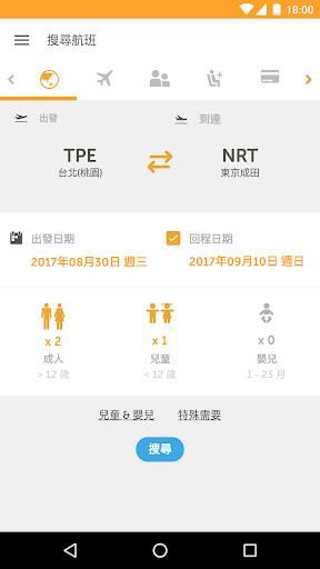 台灣虎航 Tiger Taiwan