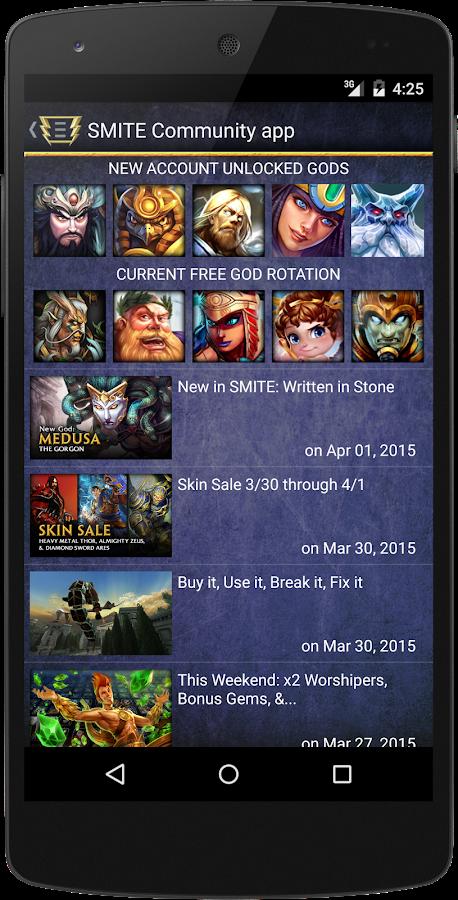 SMITE - screenshot