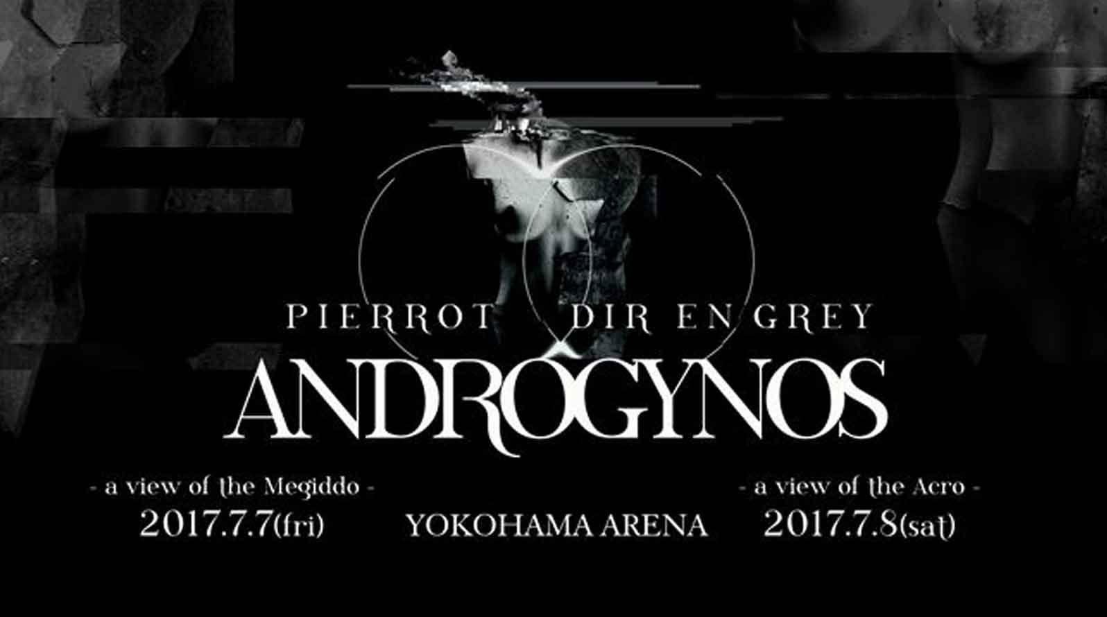 PIERROT與DIR EN GREY共同舉辦之演出計畫「ANDROGYNOS」公布會場規劃