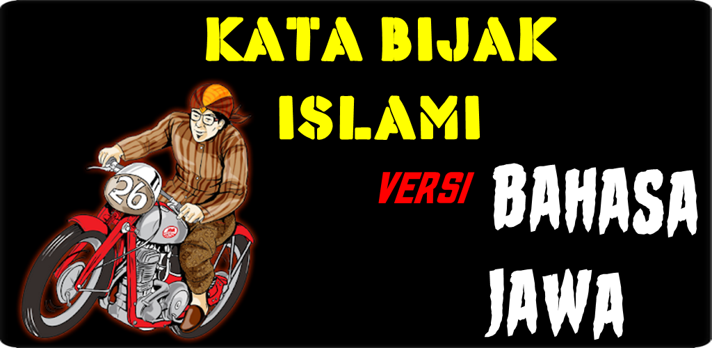 Kata Bijak Islami Bahasa Jawa 1 0 1 Apk Download Com Katabijakislamibahasajawa Annuitysettlement Apk Free