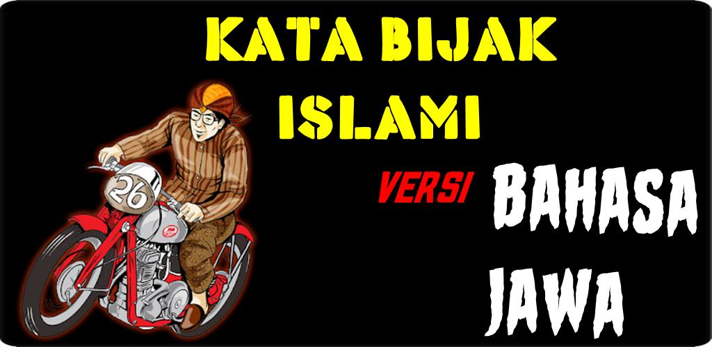 Kata Bijak Islami Bahasa Jawa 101 Apk Download Com