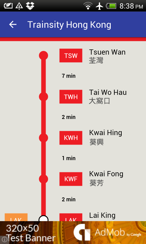 Trainsity Hong Kong MTR- screenshot