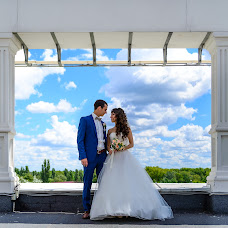 Wedding photographer Yuriy Syromyatnikov (YuriLipPhoto). Photo of 28.09.2016