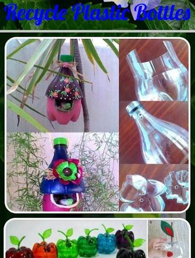 플라스틱 병 재활용
