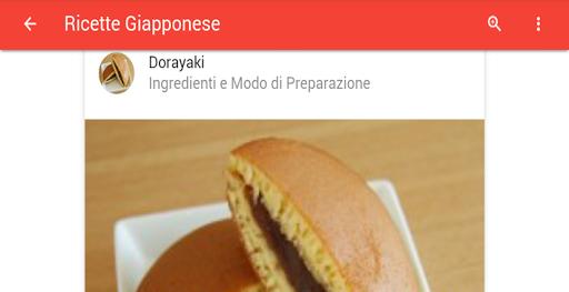 玩免費遊戲APP|下載Ricette Giapponese app不用錢|硬是要APP