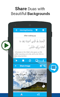 Muslim Dua Now - Dua & Azkar- screenshot thumbnail