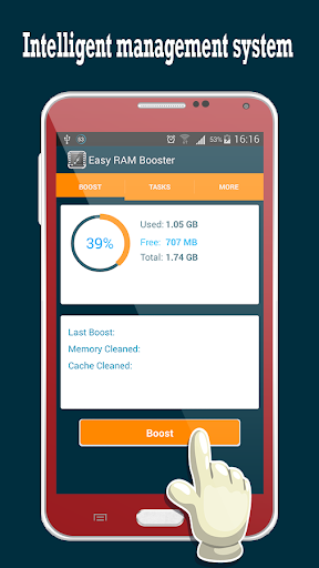 簡単なRAMのブースター