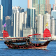 Hong Kong's Best Travel Guide Download on Windows