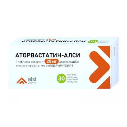 Аторвастатин таблетки п.п.о. 20мг 30 шт.