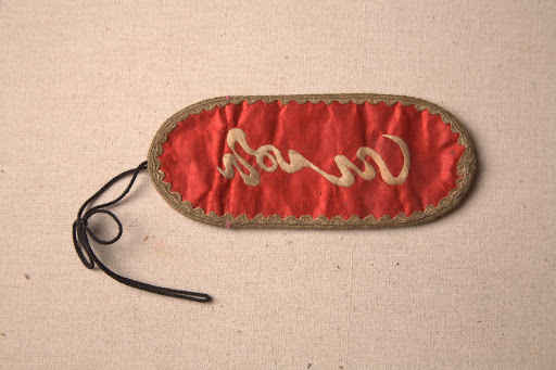 Satin Underlaid Glasses Case Embroidered with Flower