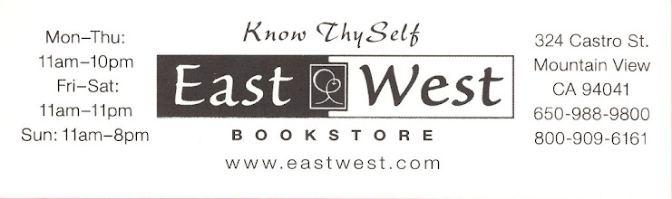 Photo: EastWest Bookstore (1)