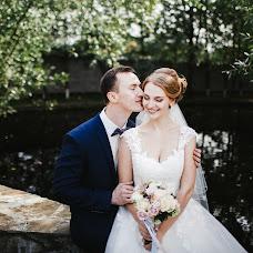 Nhiếp ảnh gia ảnh cưới Konstantin Macvay (matsvay). Ảnh của 02.03.2018