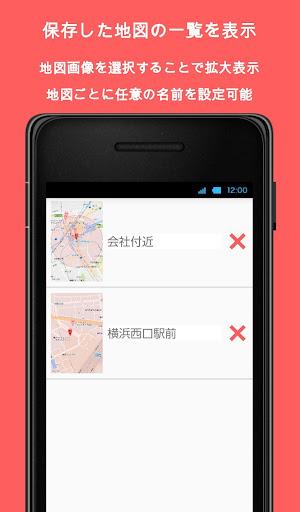 AED Map 1.2 Windows u7528 2