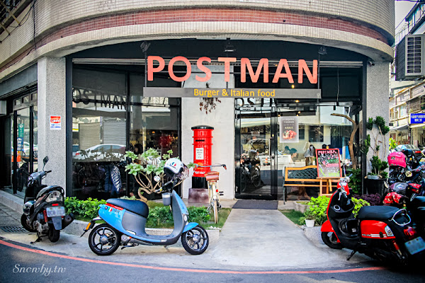 | Postman-Burger & Italian Food.漢堡早午餐/下午茶/義式料理專賣店