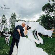 Wedding photographer Yuriy Khimishinec (MofH). Photo of 26.06.2018