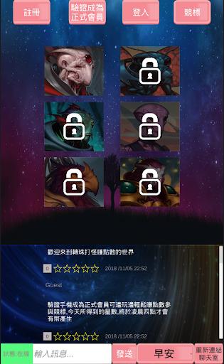 u8f49u73e0u6253u602au8cfau9edeu6578 1.1.6 APK MOD screenshots 1