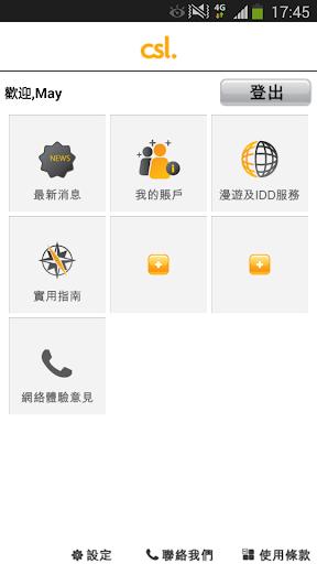 iphone遊戲存檔修改- 娛樂社