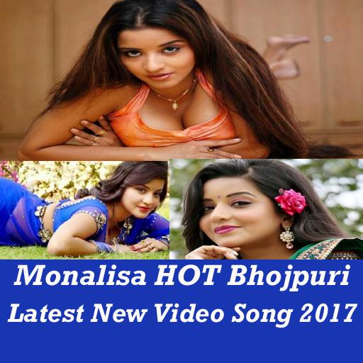 Monalisa New Bhojpuri VIDEO Song 2017 App