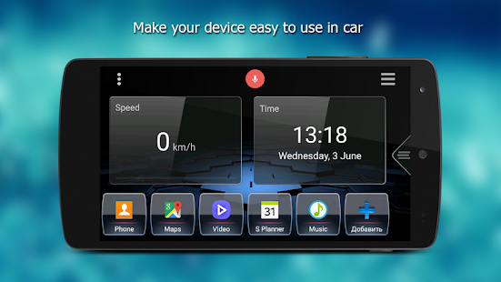 Car Launcher Pro v2.0.2.48 (Paid) APK [Latest]