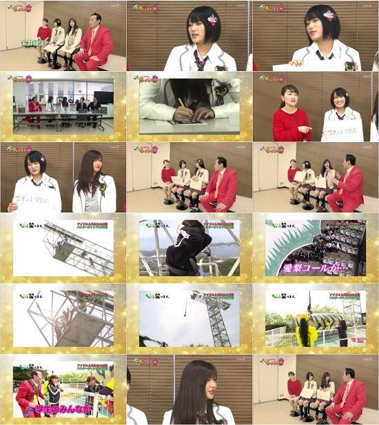 (TV)(1080i) NMB48 Interview (Yutanpo) 180323