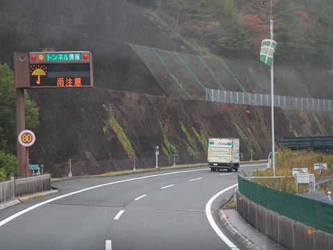 阪急バス「よさこい号」 2891 車窓_03