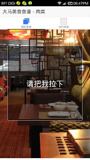 台大Fun Learn教學團隊@ winya11 's Blog :: 隨意窩Xuite日誌