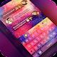 Keyboard -Boto:Colorful Galaxy (app)