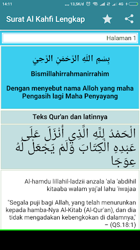 Download Surat Al Kahfi Lengkap Apk Latest Version App By