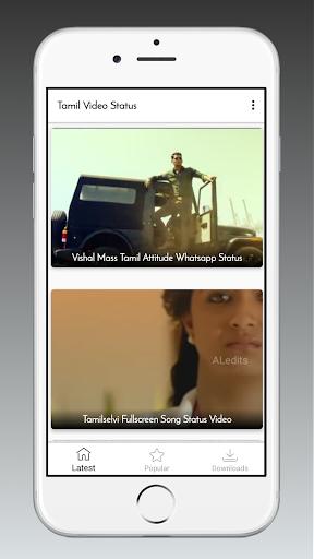 Tamil Video Status 2020 screenshot 3