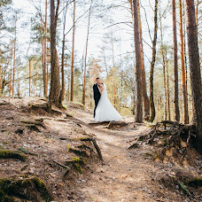 Wedding photographer Ekaterina Kapitan (ekkapitan). Photo of 21.05.2018